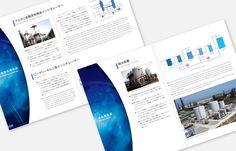 開発 会社案内 デザイン実績 カタログ制作 パンフレット作成PRO