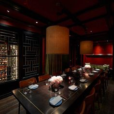 View the dramatic interior design elements of Hakkasan Mayfair located at 17 Bruton Street in London. Inquiries please contact 7907 Cantonese Restaurant, Best Pans, Mayfair London, Asian Restaurants, Order Food Online, Interior Design Elements, Bar Drinks, House Front, Restaurant Design