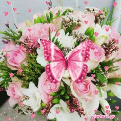 gifs for all Pregnancy pregnancy on mirena Butterfly Gif, Flowers Gif, Romantic Pictures, Happy Mothers Day, Floral Wreath, Pregnancy, Wreaths, Gifs, Inspiration