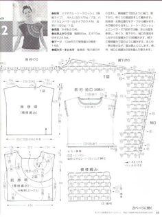 编织衣服2 - 卜凡 - Picasa Web Albums