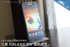 Awaiting for video reviews later! - Samsung Galaxy S IV #Android #gadgets