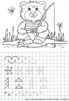 www.liveinternet.ru Tracing Worksheets, Preschool Worksheets, Pre Writing, Writing Skills, Color Activities, Writing Activities, Preschool Education, Learning To Write, Penmanship