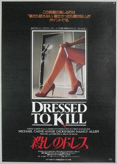Dressed to Kill (1980) Japanese poster