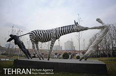 Tehran - Iran - 2016/26/12