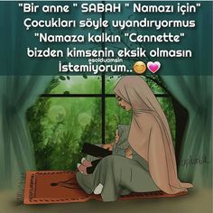 Allah Islam, Islam Muslim, Quran Quotes Love, Folded Hands, Good Sentences, Islamic Art, Cool Words, Psychology, Cool Designs