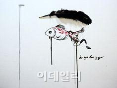 by Koo Hye Sun.
