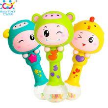 HUILE BRINQUEDOS 3101 Brinquedo Areia Martelo Bebê Shaker Dinâmica do Ritmo da Vara Do Bebê Chocalhos Crianças Favor de Partido Musical Brinquedos do Instrumento Musical(China)