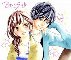 Image discovered by Ayase. Find images and videos about anime, manga and ao haru ride on We Heart It - the app to get lost in what you love. Free Manga Reader, Ao Haru Ride Anime, Miraculous, Manga Art, Manga Anime, Anime Art, Futaba Y Kou, Futaba Yoshioka, Best Romance Anime