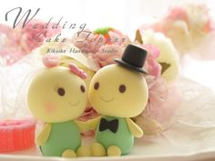 Wedding Cake Topper-love turtles with base by charles fukuyama, via Flickr