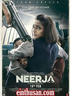 Neerja Hindi Movie Online - Sonam Kapoor, Shabana Azmi, Yogendra Tiku and Shekhar Ravjiani. Directed by Ram Madhvani. Music by Vishal Khurana. 2016 [U] ENGLISH SUBTITLE