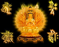 People and gods who recite and hold the Wish Fulfilling Mantra - Avalokitesvara Mantra will obtain fifteen kinds of good birth and will not suffer. Mantra, Mahayana Buddhism, Mudras, Guanyin, Astrology, Buddha, Meditation, Religion, Spirituality