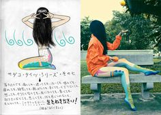 EARTH :: from doodles in sadako tights series to Tokone Japan