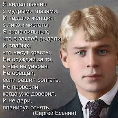 Поэзия tabby kittens for sale - Kittens Francis Chan, Poem Quotes, Wise Quotes, Best Poetry Ever, Value Quotes, Russian Quotes, Beth Moore, Truth Of Life, Classic Literature