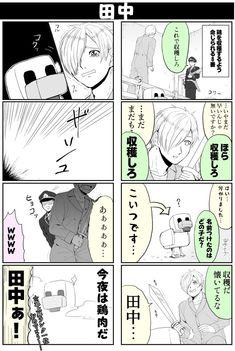 Quality Memes, Five Nights At Freddy's, Kakashi, Manga, Comics, Youtube, Sleeve, Manga Comics, Comic Books