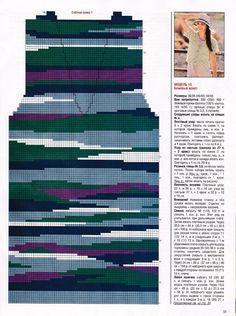 "Photo from album ""Нравится мне. Intarsia Knitting, Knitting Paterns, Knitting Charts, Knitting Socks, Knitting Stitches, Knit Patterns, Knitting Short Rows, Thing 1, Knit Art"