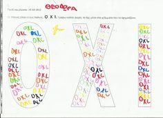 ...Το Νηπιαγωγείο μ' αρέσει πιο πολύ.: Δραστηριότητες για την 28η Οκτωβρίου 28th October, School Projects, Map, Blog, Maps