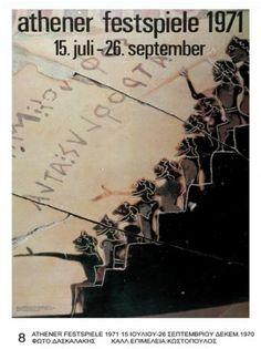 ATHENER FESTSPIELE 1971. 15. juli ~ 25. september. Φεστιβάλ Αθηνών.  Αφίσα του…