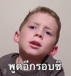 All Meme, New Memes, Me Too Meme, Gavin Memes, Cute Animal Memes, Funny Mems, Cute Love Memes, Memes Funny Faces, Man Humor