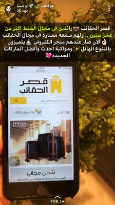 e323cb527 Amazon Online Shopping, Shopping Sites, Rapunzel, Istanbul, Tangled