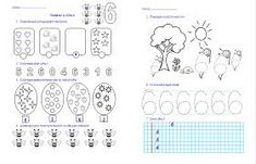 Imagini pentru fise de lucru clasa 0 Thing 1, Preschool Math, Christmas Images, Coloring Pages For Kids, Projects To Try, Diagram, Classroom, Abstract, Learning