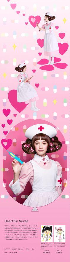 "「Heartful Nurse」 | 資生堂×毎日新聞社 | ふくしまの希望ふくらむ ふくしまの小学生から寄せられた、""未来の自分""の絵を資生堂のクリエイターたちが楽しいポスターに! Japan Graphic Design, Graphic Design Posters, Editorial Layout, Fashion Graphic, Commercial Design, Grafik Design, Japan Fashion, Kawaii Girl, Beauty Editorial"