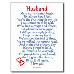 Husband Love Post Cards
