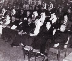 Islamic heads of States at a cultural event in 1974