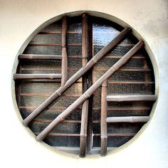 Window at a Japanese home