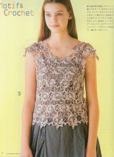 Crochet Patterns Shirts : ... , etc on Pinterest Crochet Tops, Crochet Blouse and Crochet Shirt