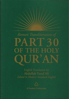 Roman Transliteration of the Part of the Holy Qur'an : Arabic Text, Translation and Transliteration by Abdullah Y. Ali Paperback) for sale online Quran With English Translation, Quran In English, Arabic Text, Quran Arabic, Books On Islam, Tajweed Quran, Eid Greeting Cards, Eid Greetings, Noble Quran