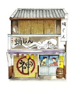 Storefront at Gion Kyoto (photo reference from internet) #kinfineart