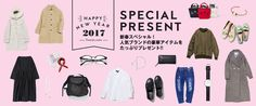 HAPPY NEW YEAR<br>2017 Special Present
