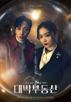 ★★★★ Korean Drama List, Korean Drama Movies, Korean Dramas, Jung Yong Hwa, Gwangju, Cnblue, Train To Busan, Net Tv, Kdrama