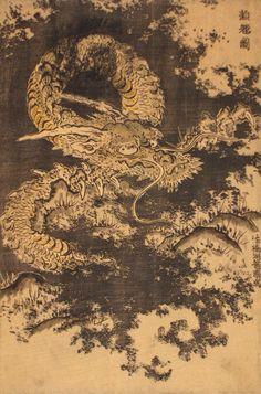 'Japanese Dragon Print' iPhone Case/Skin by TexasBarFight Dragon Tattoo Art, Dragon Artwork, Japanese Drawings, Dragon Print, Japanese Flowers, Japanese Dragon, Korean Art, China Art, Dragons