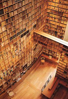 Shiba Ryotaro Memorial Museum, Osaka by Tadao Ando  Shiba...