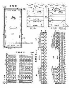 Схема вязания женской безрукавки крючком