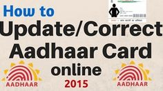 You can add your mobile number to your aadhar card at official website uidai.gov.in. Today we are writing a detailed article on our website.