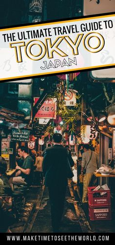 Wondering what to do in Tokyo? We've got you covered. This travel guide has got the top things to do in Tokyo Japan plus where to stay, where and what to eat and how to get around - all written by a local so you know you're getting great information and insider tips! #Toyko #Japan *** Tokyo Things to Do   Tokyo Travel   Tokyo Food   Tokyo Shopping   Tokyo Hotel   Places to visit in Tokyo   Tokyo Sightseeing   Visit Tokyo #JapanTravelWhatToDo