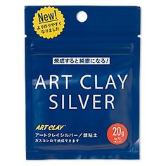 $45  (for use with the kit)  Art Clay® Silver, low fire, slow dry formula. Sold per 20-gram pkg.
