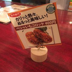 なんであのときcafeレポート 9/4(日)~9/10(土)   名古屋タツラウ会