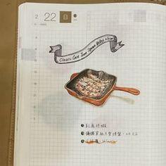 YP @yapeipei 今晚家人用LC烤盤...Instagram photo | Websta (Webstagram)
