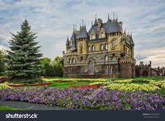 stock-photo-samara-russia-june-tourist-center-castle-garibaldi-in-the-village-hryaschevka-near-the-316615586.jpg (1500×1102)