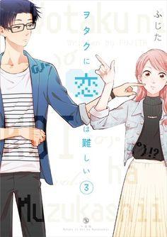 Manga Books, Manga To Read, Koi, Read Manga Online Free, Anime Recommendations, First Day Of Work, Hard To Love, Manga Covers, Anime Comics