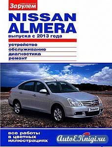 download free nissan almera tino 1998 repair manual image by rh pinterest com 2010 Nissan Sentra 2014 Nissan Sentra
