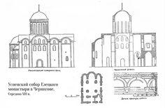 Успенский собор Елецкого монастыря в Чернигове, чертежи