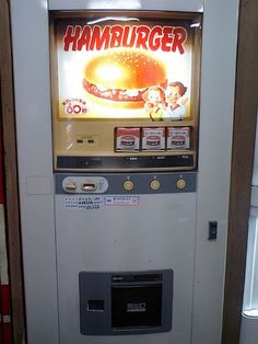 """♣Hamburger Vending Machine:could this is a stepping stone to """"sky net""""???♣ツ"""