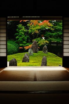 Rock garden at Tofuku-ji temple, Kyoto, Japan