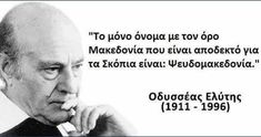 Images And Words, Greek Quotes, Greece, Funny Quotes, Wisdom, Messages, Motivation, Sayings, Memes