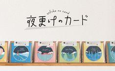 minico   紙と印刷が大好きな店主が、少しわくわくする紙雑貨をお届けします。