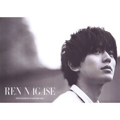 Fine Men, Movies, Movie Posters, Kento Yamazaki, King, Prince, Boys, Instagram, Ideas